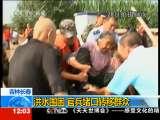 新闻30分 2010-07-29