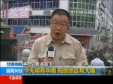新闻30分 2010-08-18