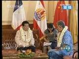 新闻联播 2009-11-22 21:00