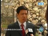 新闻联播 2010-04-08 21:00