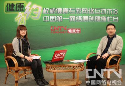 健康有约专访北京大学精神卫生博士汪冰