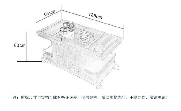 红木多功能实木客厅办公仿古茶几功夫茶桌家具桌子