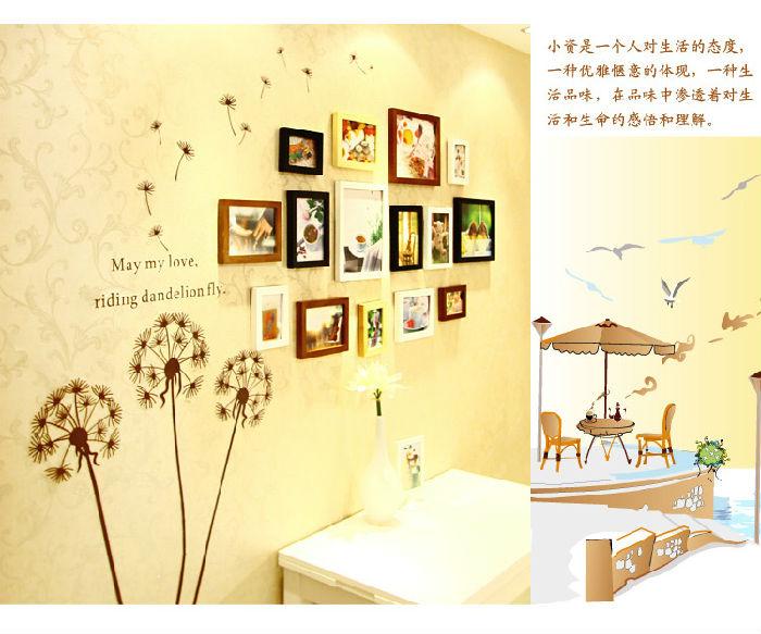 装饰墙框时尚创意组合颜色:白色送小