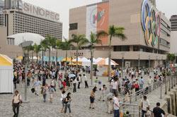 香港展示活动
