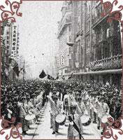 二十:上海战役发起