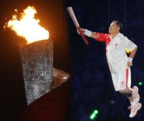 最无与伦比的点火仪式<br>2008北京奥运会