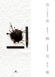 <b>2012·中国国际文化艺术博览会四大主题展览</b>