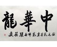 张筱曼作品