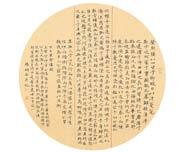 杨明臣作品