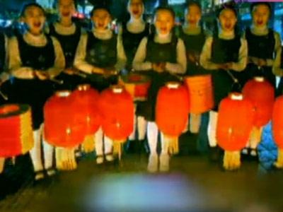 الفنون الصينية: فيديو كليب صيني للعيد الوطني