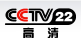 ·中央电视台· - 兔子(游侠) - ★★★★★·开心最重要!!