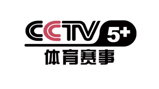 【直播】CCTV5+体育赛事高清在线直播线路_最好用的卫视直播第1张-爱讯网