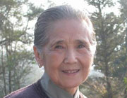 Lu Yuan <br> (Grand-mère)