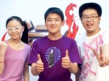北京航空航天大学附属中学北航(三宝队)