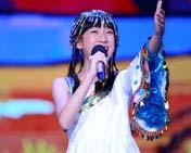 《儿童歌曲大奖赛》决赛 第二场<br>《可可西里》