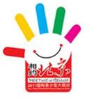 相约北京2011国际青少年大联欢
