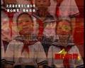 黑龙江杜尔伯特蒙古族自治县红旗小学