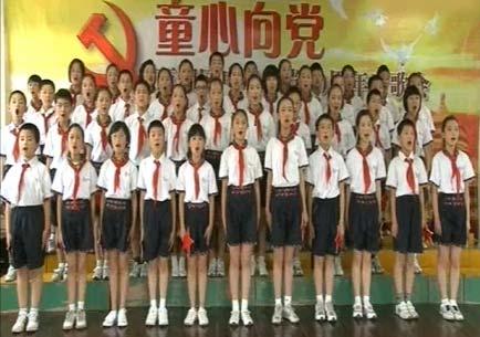 浙江杭州市西湖区青少年宫《红星歌》