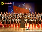 """甘肃兰州市东郊学校""""童心向党""""歌咏活动"""