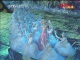 创意节目 舞蹈《舞动冰凌》 表演者:吉林省歌舞团