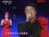 歌曲《因为爱情》 表演者:王菲、陈奕迅 (字幕版)