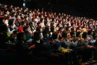 世界艾滋病日央视主题晚会录制现场观众