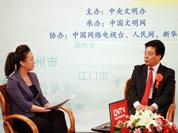 李柳身市长和主持人交流