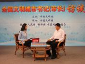 哈尔滨市长宋希斌<br>做客中国网络电视台