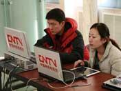 CNTV进行启动仪式录制