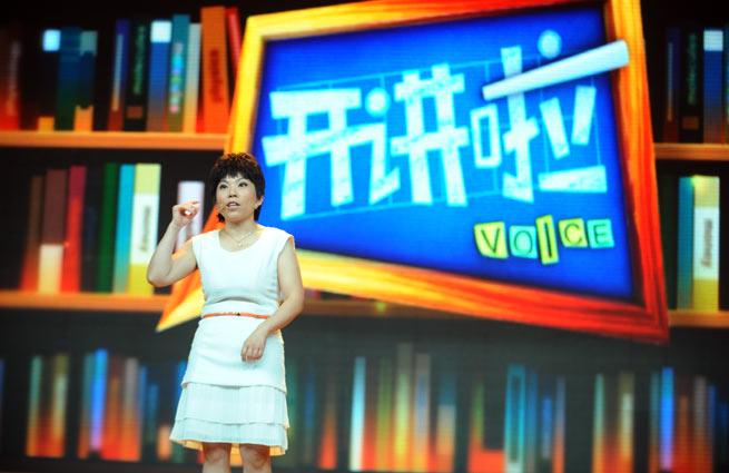 邓亚萍:世界冠军的艰辛转型路