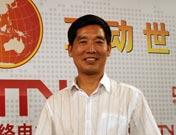 中央党史研究室宣教局副局长薛庆超