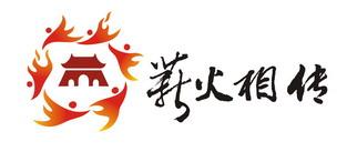 第三届中国文化遗产保护年度杰出人物评选