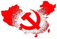 谁把共产主义带进了中国