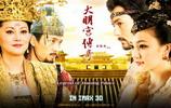 亚洲第一部IMAX3D电影《大明宫传奇》 导演