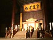 《故宫100》第24集 皇家殿试