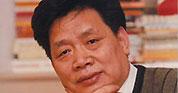 中国纪录片学术委员会会长刘效礼发表感言