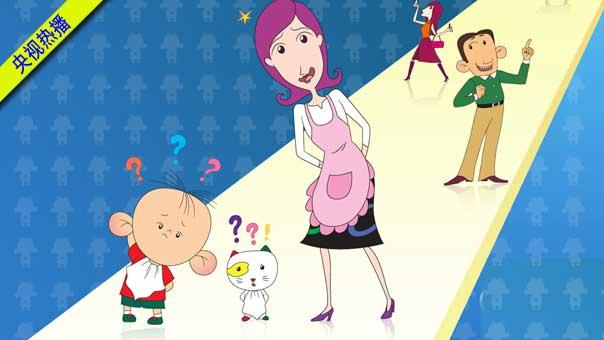 大耳朵图图之小小欢乐魔法师剧照壁纸; 动画片台-cntv中国网络电视台
