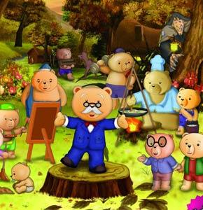 百利熊专题 百利熊动画片高清视频在线点播