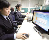 <h2>2. Online booking system for train tickets</h2>