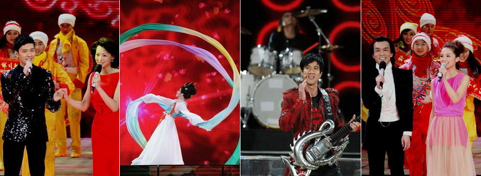 Watch the Full Video of CCTV Spring Festival Gala