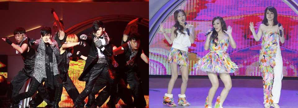 2012 CCTV Spring Festival Web Gala: Episode Two