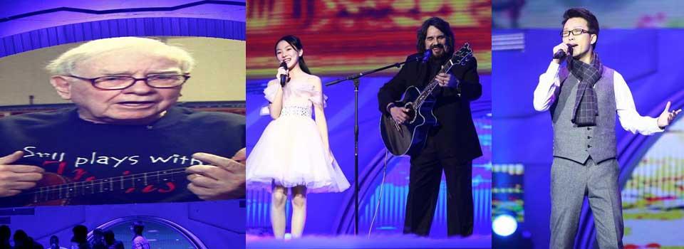 2012 CCTV Spring Festival Web gala