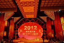 2012 CCTV Spring Festival Gala - Full Video
