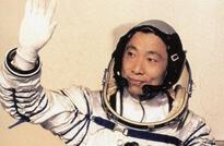 <h3><center>Yang Liwei</center></h3>