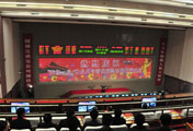 Congratulations to the success of China´s first space docking mission
