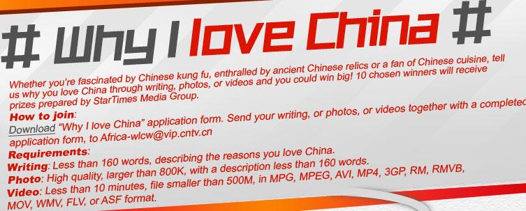 Why i love china
