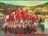 《黄河·东方红》