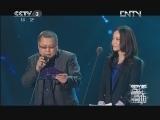 港澳台地区年度最佳音乐电视 邝盛