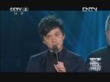内地年度最佳男歌手 李健