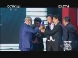 音乐特殊贡献奖 三大男高音